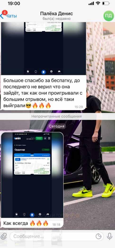 Дмитрий Рудиков телеграмм
