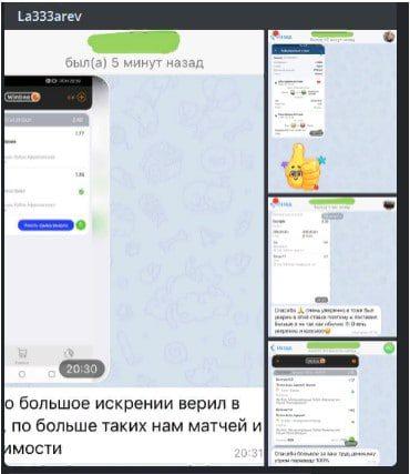 владислав лазарев отзывы пользователей