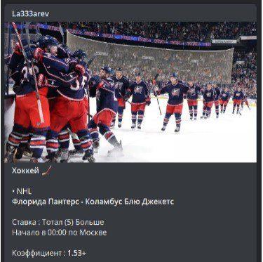 владислав лазарев ставка