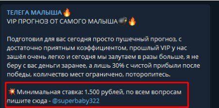 малыш cs go цена