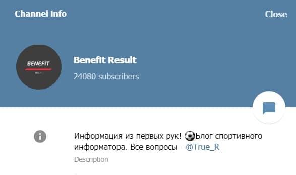 benefit result информация о канале
