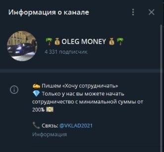 oleg money