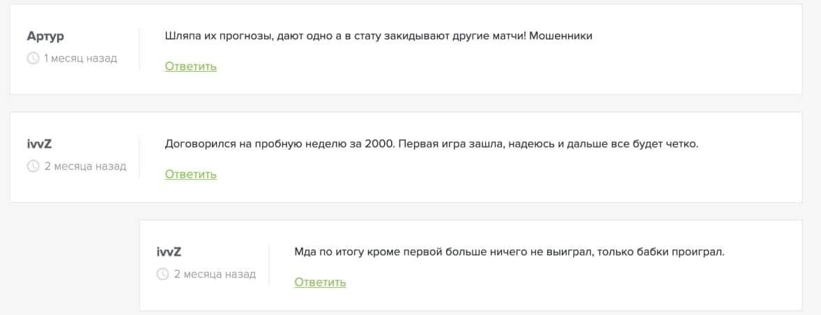 cyber lab комментарии пользователей